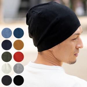 マルチガーゼリブワッチ Vintage Cotton Rib Watch ニット帽 ワッチキャップ ニットキャップ 帽子 メンズ レディース ユニセックス 日本