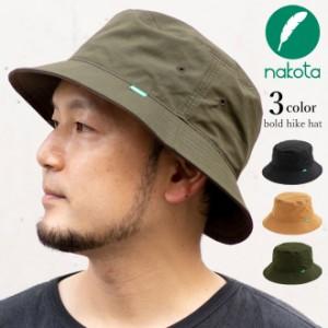 nakota ナコタ bold hike hat ボールドハイクハット ロクヨンクロス バケットハット 帽子 コーデュラ 軽撥水 軽量 大きいサイズ アウトド