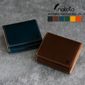 nakota Colunaline ブッテーロレザー ミニ財布 二つ折り財布 本革 財布 ウォレット メンズ レディース コンパクト 小物 ギフト
