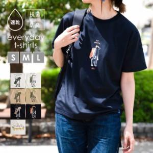 nakota×MEI ナコタ エムイーアイ EVERYDAY 速乾 プリント Tシャツ 半袖 メンズ レディース 抗菌 防臭 登山 キャンプ 春 夏