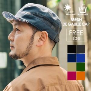 nakota ナコタ メッシュドゴールワークキャップ 帽子 キャップ ワークキャップ メッシュキャップ メンズ レディース ユニセックス 大きい