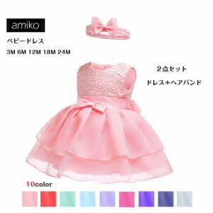 ecf582b241f7a 出産祝い 子供ドレス ベビードレス 結婚式 80 ベビードレス ワンピース 赤ちゃん ドレス 新生児 誕生