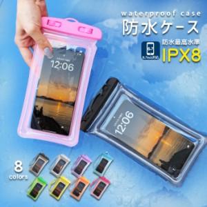 【最大1000円オフ!クーポン】全機種対応 浮く スマホ 完全 防水ケース IPX8   iPhone 11 XS XR X 8 7 AQUOS アクオス XPERIA oppo エクス