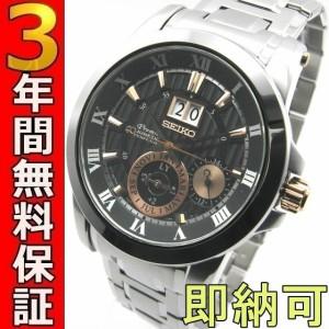 即納可 セイコー 腕時計 SEIKO プルミエ 逆輸入 SNP098P1