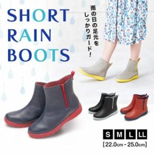 防水ブーツ レディース レインシューズ 雨靴 長靴 防水 靴 パンジー pansy [4944]