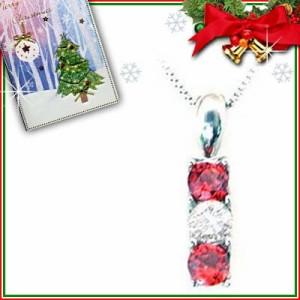 クリスマス限定Xmasカード付1月誕生石 プラチナ ガーネットペンダントネックレス