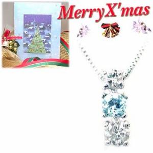 クリスマス限定Xmasカード付3月誕生石 K18ホワイトゴールド アクアマリンペンダントネックレス