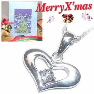 クリスマス限定Xmasカード付3月誕生石 アクアマリンペンダントネックレス ハートモチーフ