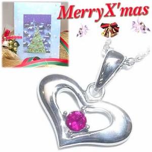 クリスマス限定Xmasカード付7月誕生石 ルビーペンダントネックレス ハートモチーフ