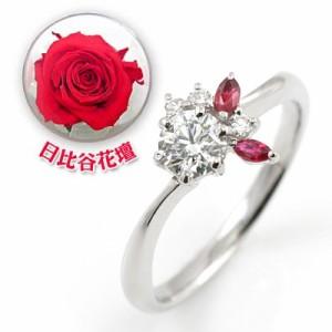 CanCam掲載婚約指輪 ダイヤモンド プラチナエンゲージリング7月誕生石 ルビー 日比谷花壇誕生色バラ付