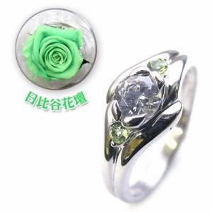 婚約指輪 ダイヤモンド プラチナエンゲージリング8月誕生石 ペリドット 日比谷花壇誕生色バラ付