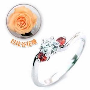 CanCam掲載婚約指輪 ダイヤモンド プラチナエンゲージリング1月誕生石 ガーネット 日比谷花壇誕生色バラ付