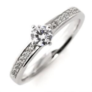 婚約指輪 ダイヤモンド ダイヤ プラチナ リング 0.3ct 天然石 ライン エンゲージリング 鑑定書