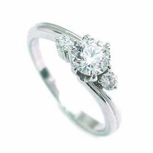 婚約指輪 ダイヤモンド ダイヤ リング エンゲージリング K18ホワイトゴールド SIクラス 0.20ct 鑑定書付