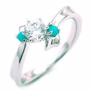 婚約指輪 ダイヤモンド エンゲージリング12月誕生石 ターコイズ