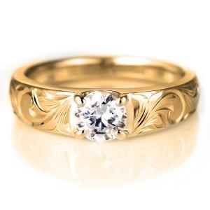 ハワイアンジュエリー 鑑定書付き ハワイアン ダイヤモンド リング 婚約指輪 結婚指輪 VS イエローゴールド ペアリング 18金 K18YG ダイ