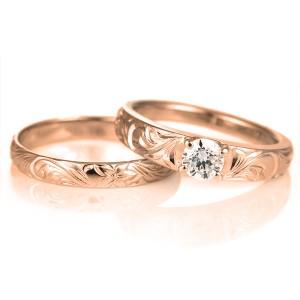 ハワイアンジュエリー 鑑別書付き ハワイアン ダイヤモンド リング 婚約指輪 結婚指輪 ピンクゴールド ペアリング 18金 K18PG ダイヤ エ