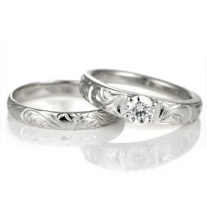 ハワイアンジュエリー ペアリング 鑑定書付き ハワイアン ダイヤモンド リング 一粒 大粒 指輪 VS ホワイトゴールドK18 ハワイアンリング