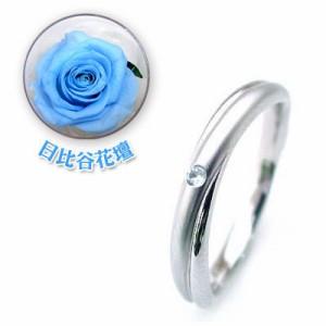 結婚指輪・マリッジリング・ペアリング3月誕生石 アクアマリン 日比谷花壇誕生色バラ付
