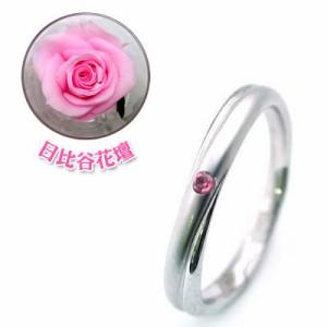 メンズリング 結婚指輪・マリッジリング・ペアリング10月誕生石 ピンクトルマリン 日比谷花壇誕生色バラ付