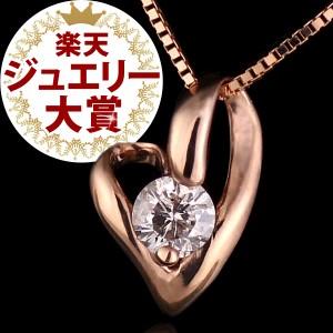 K18ピンクゴールド ダイヤモンドペンダントネックレス ハートモチーフ