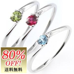 誕生石 ダイヤモンド リング プラチナ ダイヤモンドリング ダイヤ 指輪