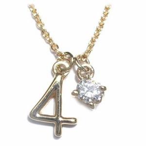 4月誕生石 K18ダイヤモンドペンダントネックレス