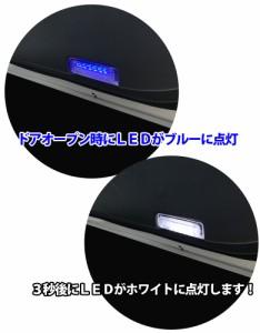LEDカーテシランプ 簡単装着 DC12V トヨタ車 レクサス車専用 レッド/ホワイト ブルー/ホワイト ドアランプ LED 簡