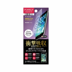 iPhone 7 Plus 5.5inch 液晶保護フィルム 衝撃吸収EXTRA アンチグレア PG-16LSF18 取り寄せ商
