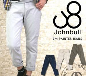 40%OFFセール / ジョンブル メンズ JOHNBULL グレー横糸 ホワイトデニム スリークォーター ペインター ジーンズ クロップド ホワイト
