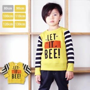 b4c3376982d82 34%OFF メール便送料無料 子供服 長袖 Let It Bee トレーナー 男の子 プリント