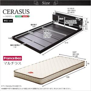 デザインフロアベッド ケラスス-CERASUS-(セミダブル) (マルチラススーパースプリングマットレス付き)