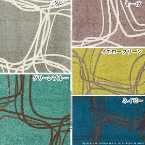【送料無料】ホットカーペット カバー 洗える モダンデザインホットカーペット・カバー 〔ピーク〕 2畳(200x200cm)+ホットカーペット本