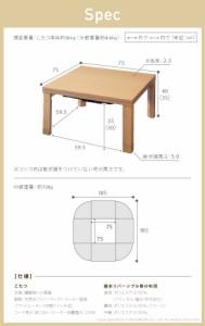 【送料無料】こたつ テーブル 折れ脚 スクエアこたつ 〔ヴィッツ〕 75x75cm+はっ水リバーシブル省スペースこたつ布団 2点セット セット