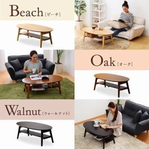 センターテーブル棚付き脚折れ木製センターテーブル[丸型ローテーブル]木製 リビングテーブル 座卓 折りたたみ