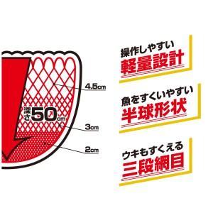 【最大P24倍&300円クーポン】タカミヤ ステンレス四ツ折り磯玉網 45cm