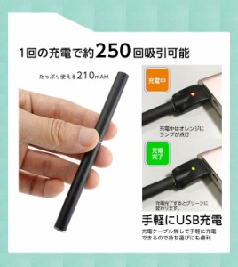 プルームテック ploom tech ploomtech 互換バッテリー バッテリー 充電器 USB 電子タバコ メール便送料無料