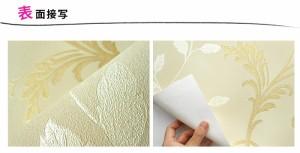【国内在庫】輸入壁紙 ドイツ製 rasch 防火認定品/F☆☆☆☆ ラッシュ Diamond Dust 2016 巾53cm×長さ10.05m 貼ってはがせる壁紙 フリ