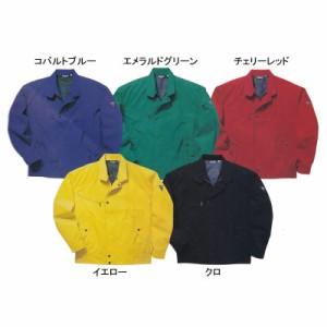 サービス・アミューズメント ジーベック 709 ブルゾン S〜LL