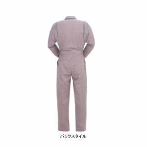 作業服 作業着 DON 110 ツナギ服つなぎ 5L〜6L