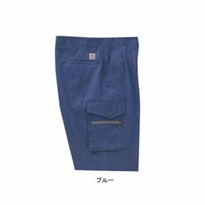 作業服・作業着・作業ズボン サンエス BC3950E ツータックカーゴパンツ W70〜W85