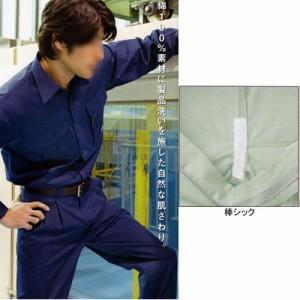 作業服・作業着 サンエス AD14124 ツータックパンツ W100〜W120