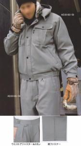 防寒着 防寒ブルゾン 作業服・作業着 サンエス AD30185 エコ防寒パンツ XL[作業服から事務服まで総アイテム数10万点以上!][綺麗で丁寧な