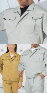 作業服・作業着 ジーベック 1480 長袖ブルゾン 4L〜5L