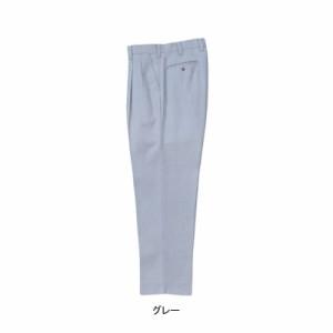 作業服・作業着 ジーベック 9820 ツータックスラックス W105〜W120
