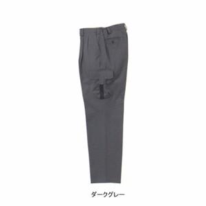 作業服・作業着 ジーベック 2033 ツータックラットズボン XL