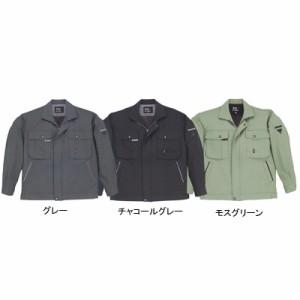 作業服・作業着 ジーベック 4990 ブルゾン S〜LL