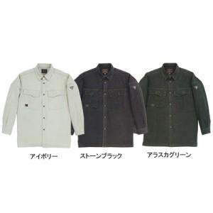 作業服・作業着 ジーベック 2004 長袖シャツ S〜LL