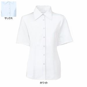 事務服・制服・オフィスウェア  ヌーヴォ FB7092 ブラウス(半袖) 21号〜23号