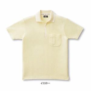 作業服・作業着 サンエス JB55160 半袖ジップアップポロシャツ 4L〜5L